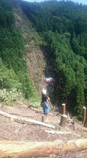 急傾斜の厳しい山地条件