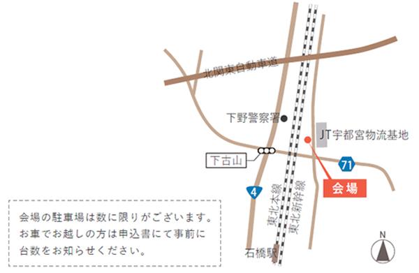 20180214栃木map