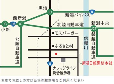 20180203新潟map