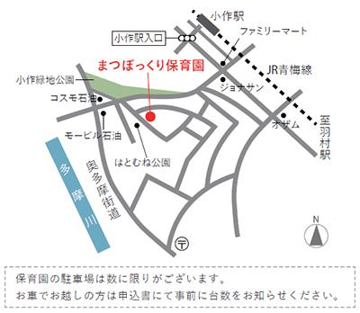 20180224東京map