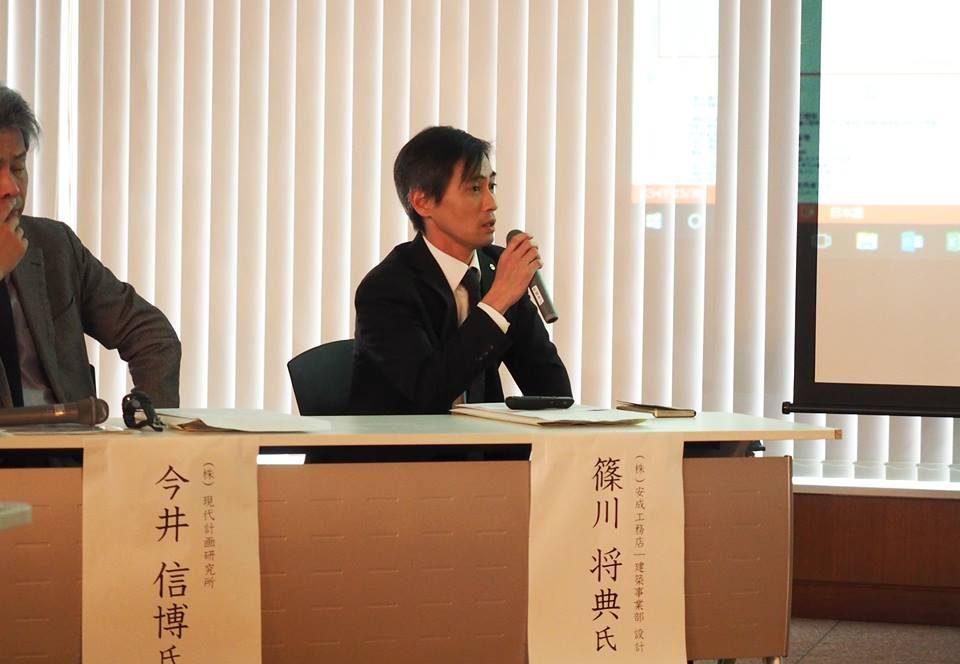 安成工務店の篠川将典さん。 地域の木造ゼネコンとしても高い認知度を誇る同社で施設建築の設計を担っておられます。
