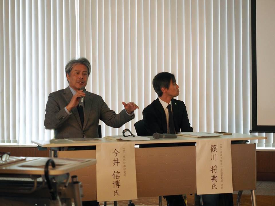 現代計画研究所 代表の今井信博氏。