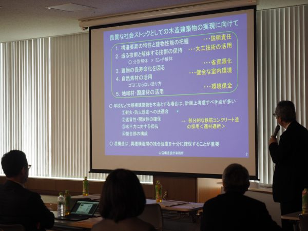 開催報告|木造施設構造セミナーin東京