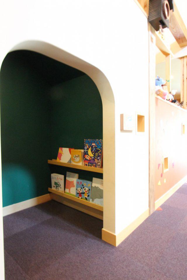 静かで小さい読書スペース