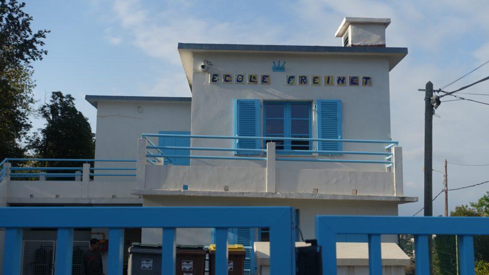 フレネ学校
