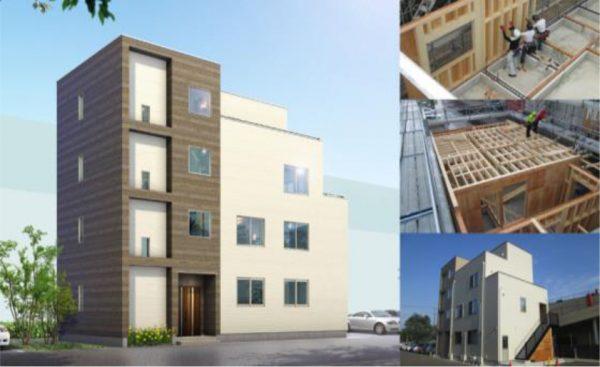 [開催報告]「中大規模木造施設ワーキング」in名古屋