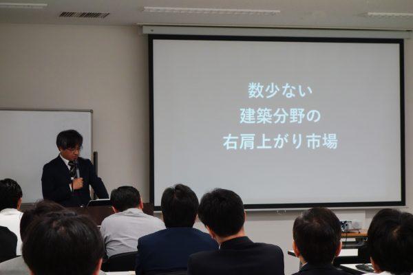 【開催報告】木造施設建築・参入セミナーin大阪