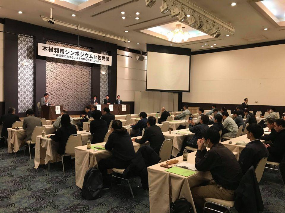 長崎県庁セミナー
