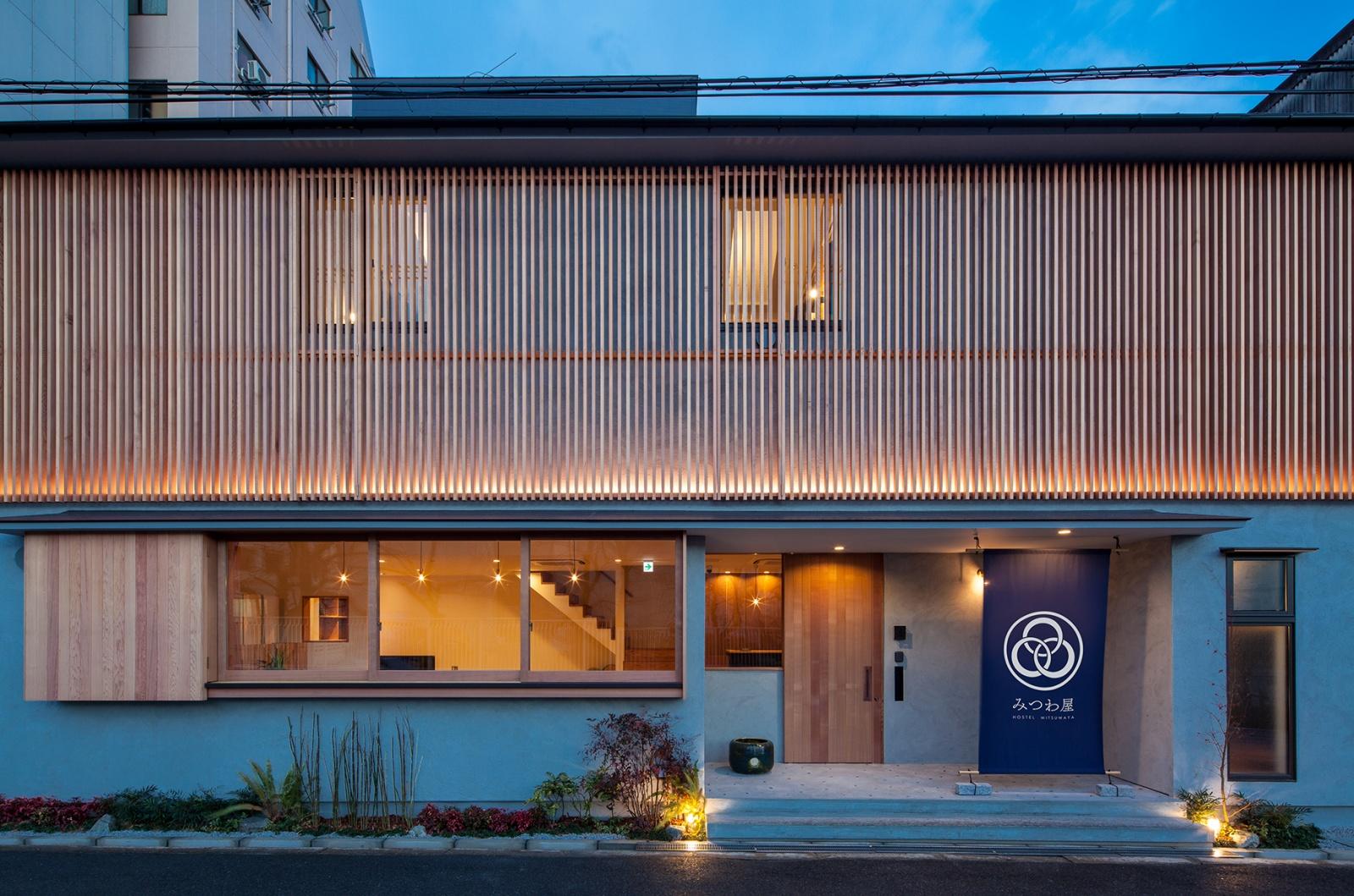 「オオサカの町家」を仮想しデザインされた木造ホステル