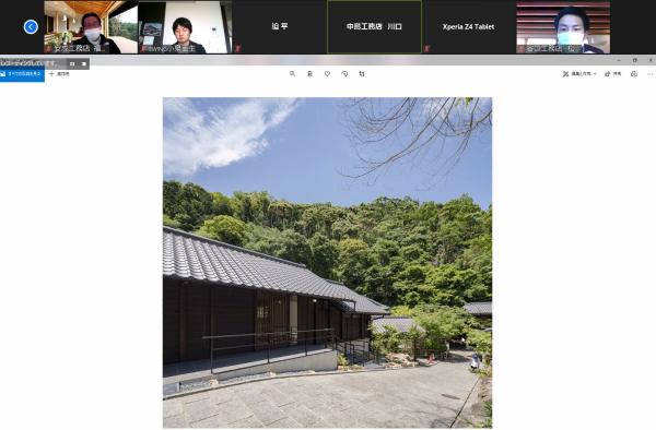 【開催報告】2021/4/20 関西地域情報交換会