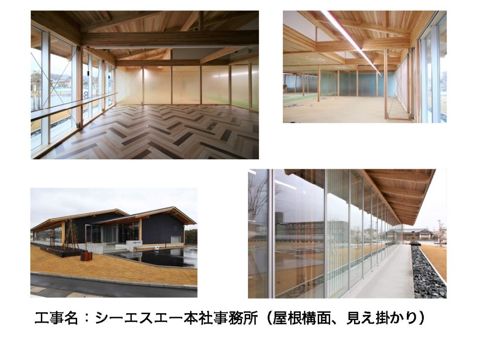 jikugumi-CLT36_210331_05