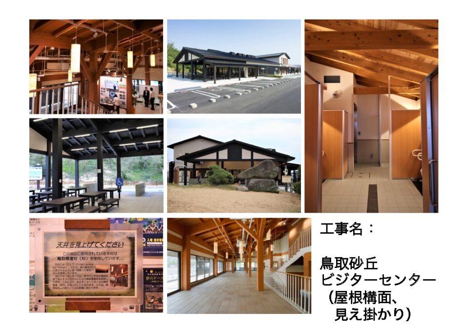 jikugumi-CLT36_210331_07