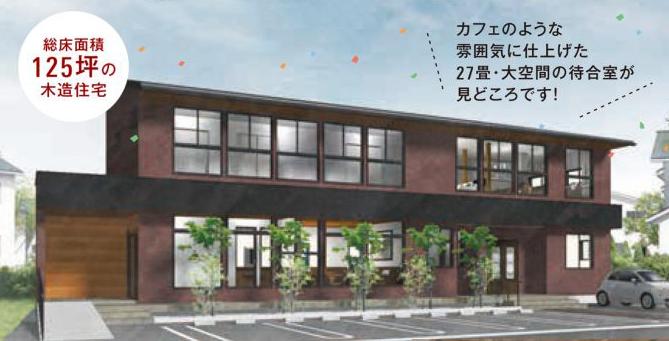 seikohousing_tatemono