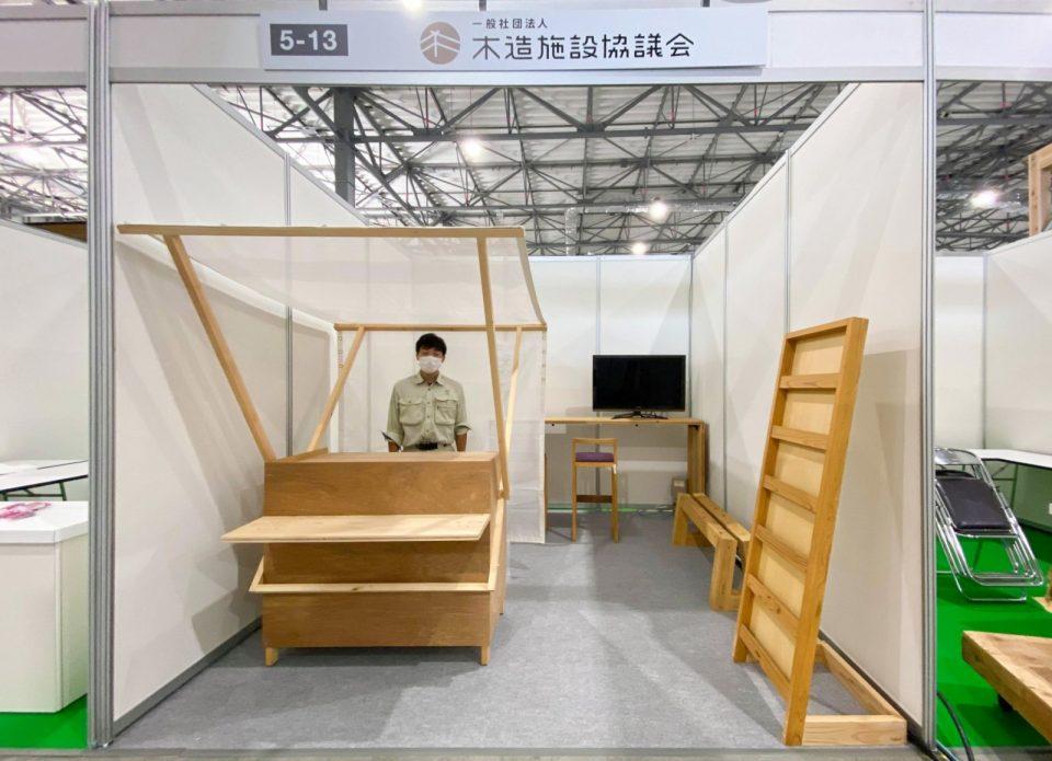 mokuzoushisetsu_booth